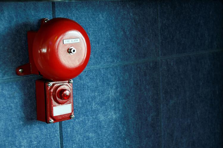 P&S Servicedienstleistungen Sicherheitsdienste Alarmintervention